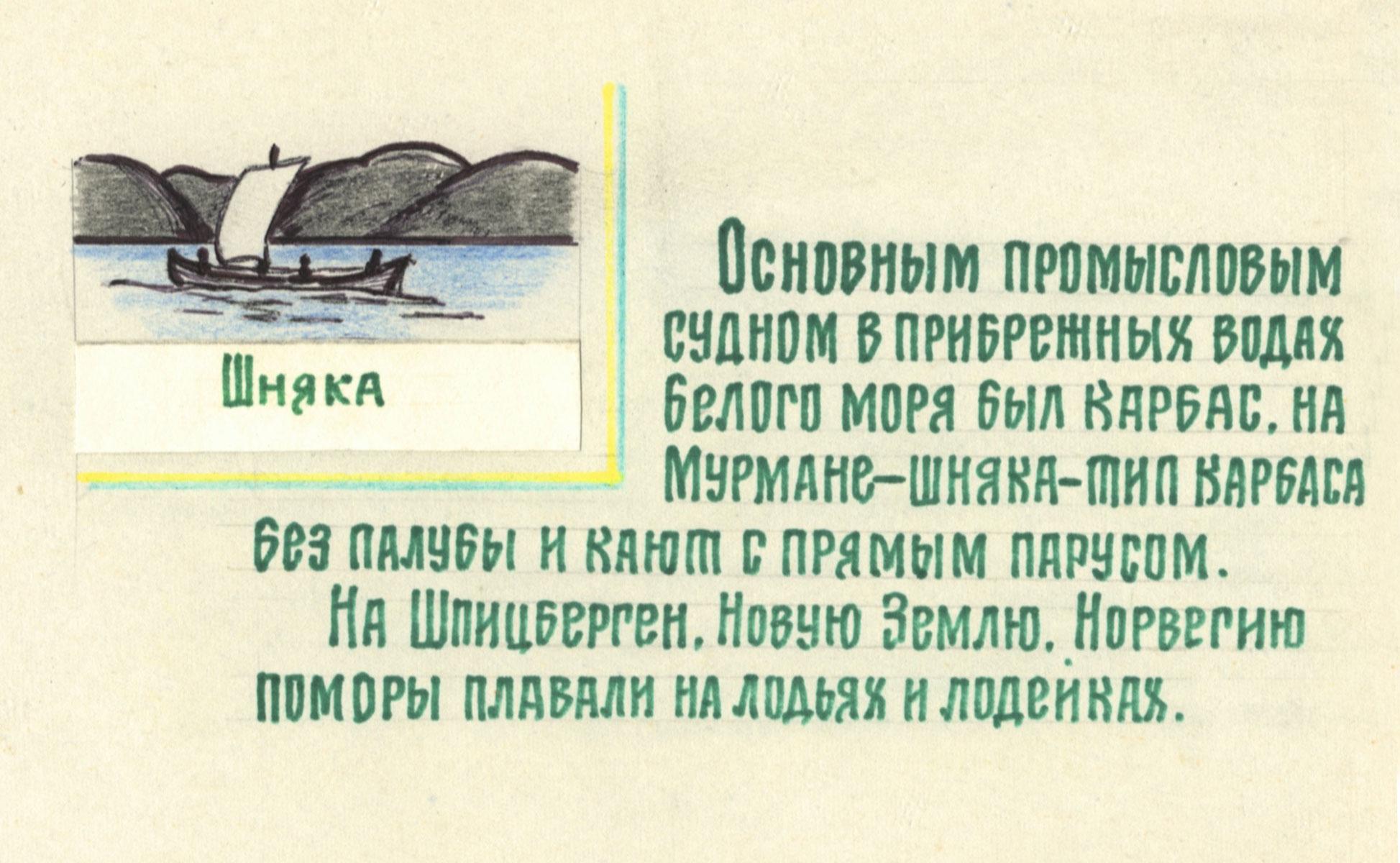 гдз по нормам русскому языку карпова баженова